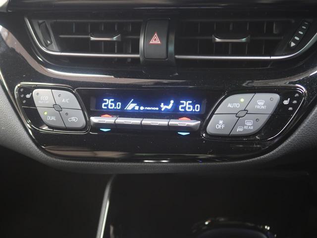 G 純正9型ナビ バックカメラ プリクラッシュ レーダークルーズ レーンアシスト オートハイビーム クリアランスソナー LEDフォグ シートヒーター(48枚目)