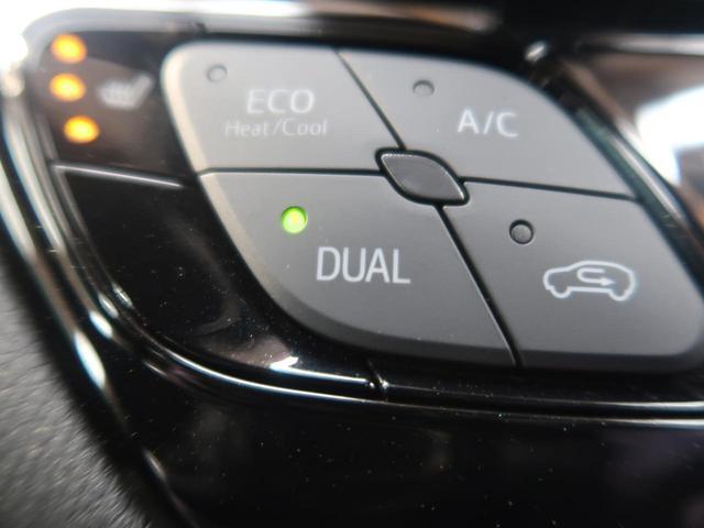 G 純正9型ナビ バックカメラ プリクラッシュ レーダークルーズ レーンアシスト オートハイビーム クリアランスソナー LEDフォグ シートヒーター(50枚目)
