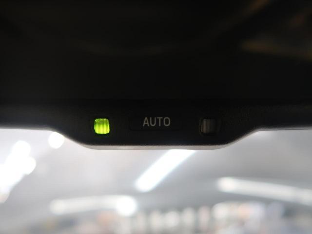 G 純正9型ナビ バックカメラ プリクラッシュ レーダークルーズ レーンアシスト オートハイビーム クリアランスソナー LEDフォグ シートヒーター(51枚目)