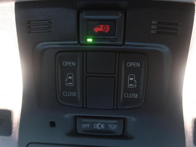 2.5S Aパッケージ 11型BIGX バックカメラ 両側パワスラ プリクラッシュ レーダークルーズ コーナーセンサー LEDヘッド&フォグ オートマチックハイビーム 純正18AW ETC(5枚目)