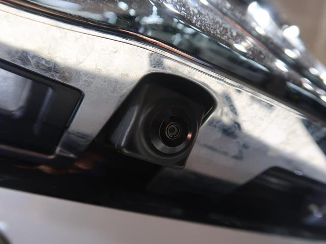2.5S Aパッケージ 11型BIGX バックカメラ 両側パワスラ プリクラッシュ レーダークルーズ コーナーセンサー LEDヘッド&フォグ オートマチックハイビーム 純正18AW ETC(29枚目)