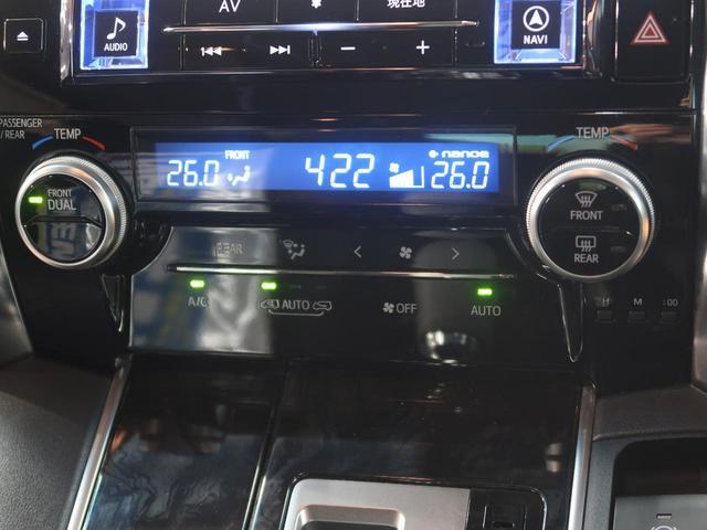 2.5S Aパッケージ 11型BIGX バックカメラ 両側パワスラ プリクラッシュ レーダークルーズ コーナーセンサー LEDヘッド&フォグ オートマチックハイビーム 純正18AW ETC(43枚目)
