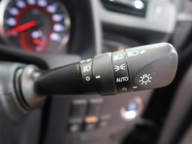 2.5S Cパッケージ サンルーフ 9型BIG-X フリップダウンモニター 両側パワスラ クリアランスソナー フルセグ バックカメラ レーダークルーズ プリクラッシュ レーンアシスト 電動オットマン シートヒーター(25枚目)