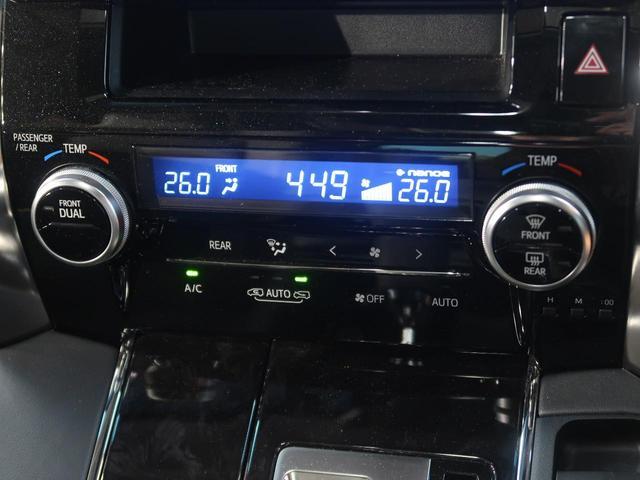 2.5S Cパッケージ サンルーフ 9型BIG-X フリップダウンモニター 両側パワスラ クリアランスソナー フルセグ バックカメラ レーダークルーズ プリクラッシュ レーンアシスト 電動オットマン シートヒーター(28枚目)