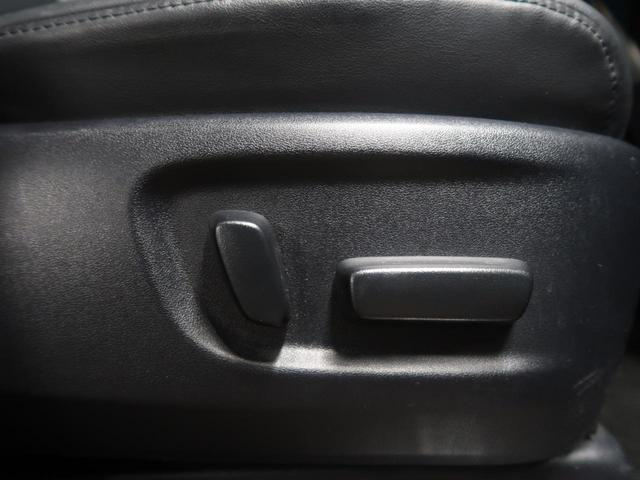 2.5S Cパッケージ サンルーフ 9型BIG-X フリップダウンモニター 両側パワスラ クリアランスソナー フルセグ バックカメラ レーダークルーズ プリクラッシュ レーンアシスト 電動オットマン シートヒーター(39枚目)