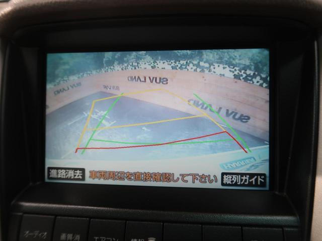 【バックカメラ】で駐車時に後方確認もできますので、運転で不安な方も安心してお乗りいただけます♪