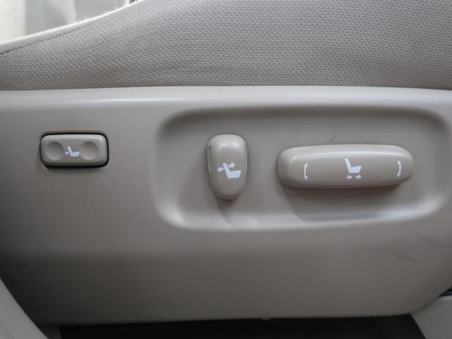【パワーシート】お好みのシートポディションにボタン一つで設定可能です。微調整もしやすく見た目もスッキリしますよ。