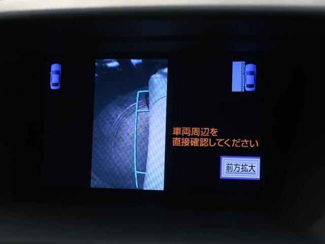 ★【サイドカメラ】お車を停車する際に死角になりがちな障害物を確認でき、雨天時や夜間などは特に活躍しますね。