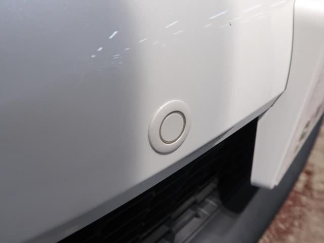 ★【クリアランスソナー】バンパーに付いたセンサーが障害物が一定の距離に近づくとアラームで教えてくれます♪苦手な車庫入れも安心ですね☆