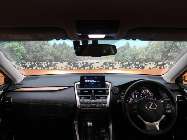 NX200t バージョンL メーカーナビ 茶革シート 三眼LED レーダークルーズ プリクラッシュ クリアランスソナー サイド&バックモニター 電動リアゲート ターボ(2枚目)