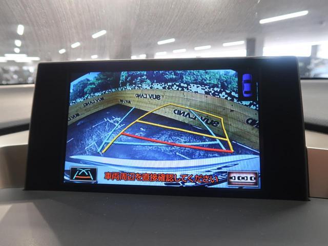 NX200t バージョンL メーカーナビ 茶革シート 三眼LED レーダークルーズ プリクラッシュ クリアランスソナー サイド&バックモニター 電動リアゲート ターボ(4枚目)