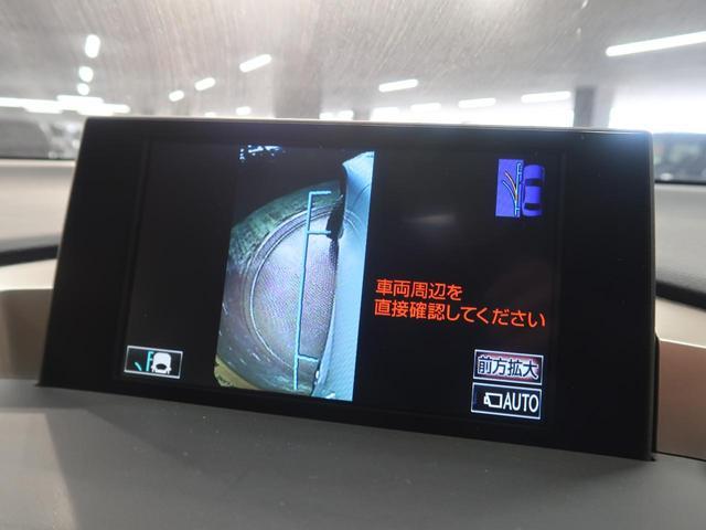 NX200t バージョンL メーカーナビ 茶革シート 三眼LED レーダークルーズ プリクラッシュ クリアランスソナー サイド&バックモニター 電動リアゲート ターボ(5枚目)