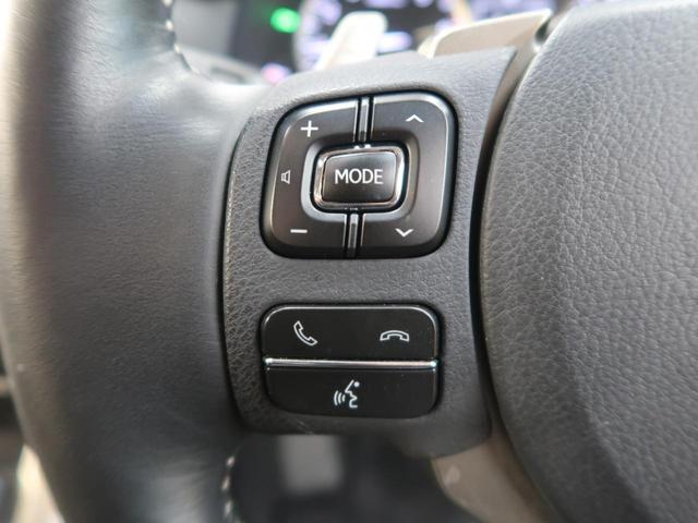NX200t バージョンL メーカーナビ 茶革シート 三眼LED レーダークルーズ プリクラッシュ クリアランスソナー サイド&バックモニター 電動リアゲート ターボ(23枚目)