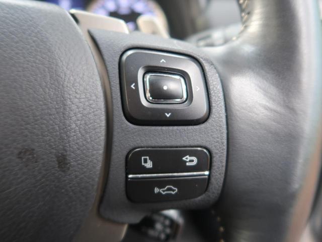 NX200t バージョンL メーカーナビ 茶革シート 三眼LED レーダークルーズ プリクラッシュ クリアランスソナー サイド&バックモニター 電動リアゲート ターボ(24枚目)