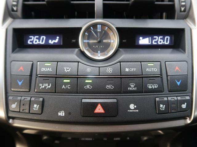 NX200t バージョンL メーカーナビ 茶革シート 三眼LED レーダークルーズ プリクラッシュ クリアランスソナー サイド&バックモニター 電動リアゲート ターボ(26枚目)