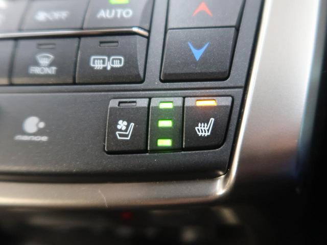 NX200t バージョンL メーカーナビ 茶革シート 三眼LED レーダークルーズ プリクラッシュ クリアランスソナー サイド&バックモニター 電動リアゲート ターボ(28枚目)
