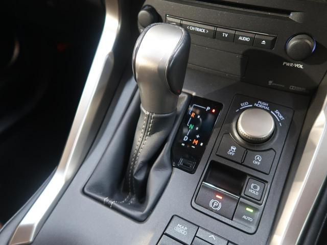 NX200t バージョンL メーカーナビ 茶革シート 三眼LED レーダークルーズ プリクラッシュ クリアランスソナー サイド&バックモニター 電動リアゲート ターボ(30枚目)
