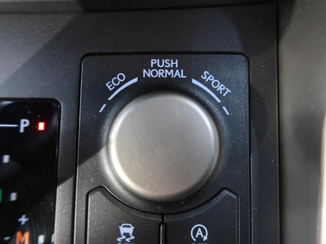 NX200t バージョンL メーカーナビ 茶革シート 三眼LED レーダークルーズ プリクラッシュ クリアランスソナー サイド&バックモニター 電動リアゲート ターボ(31枚目)