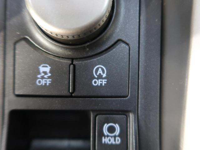 NX200t バージョンL メーカーナビ 茶革シート 三眼LED レーダークルーズ プリクラッシュ クリアランスソナー サイド&バックモニター 電動リアゲート ターボ(32枚目)