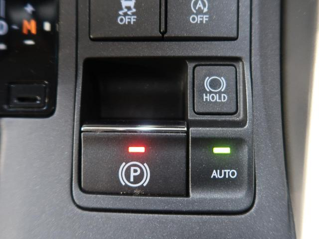 NX200t バージョンL メーカーナビ 茶革シート 三眼LED レーダークルーズ プリクラッシュ クリアランスソナー サイド&バックモニター 電動リアゲート ターボ(33枚目)