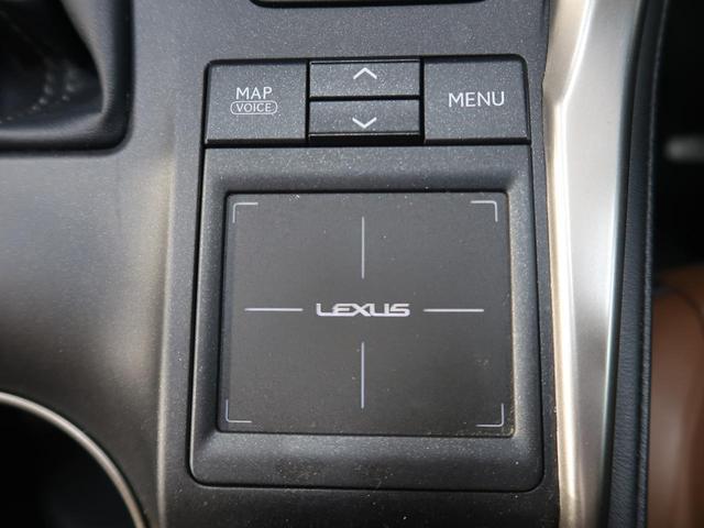 NX200t バージョンL メーカーナビ 茶革シート 三眼LED レーダークルーズ プリクラッシュ クリアランスソナー サイド&バックモニター 電動リアゲート ターボ(34枚目)