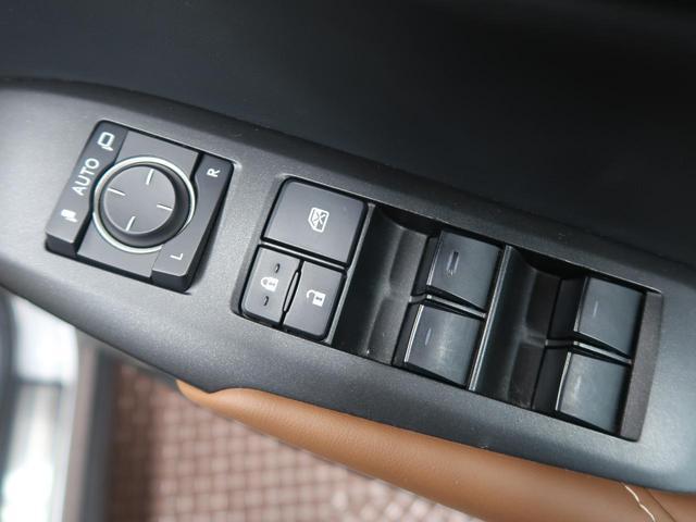 NX200t バージョンL メーカーナビ 茶革シート 三眼LED レーダークルーズ プリクラッシュ クリアランスソナー サイド&バックモニター 電動リアゲート ターボ(38枚目)