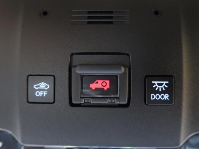 NX200t バージョンL メーカーナビ 茶革シート 三眼LED レーダークルーズ プリクラッシュ クリアランスソナー サイド&バックモニター 電動リアゲート ターボ(46枚目)
