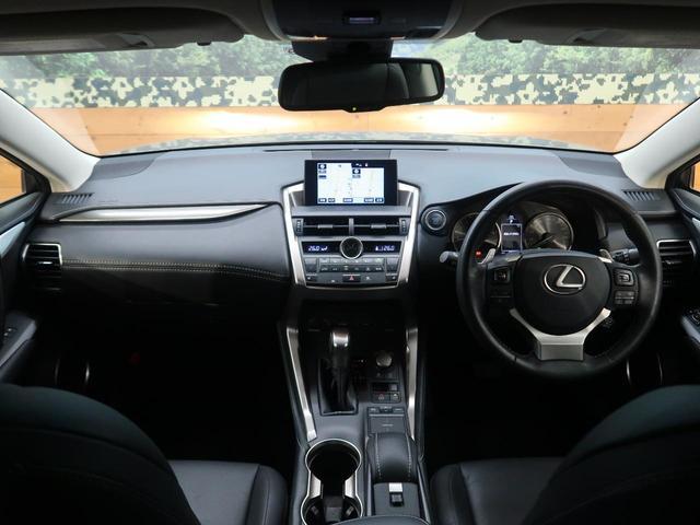 NX200t Iパッケージ 純正SDナビ フルセグ 三眼LEDライト プリクラッシュ 革シート サイド・バックカメラ シートヒーター パワーシート クリアランスソナー オートハイビーム ステアリングヒーター ビルトインETC(2枚目)