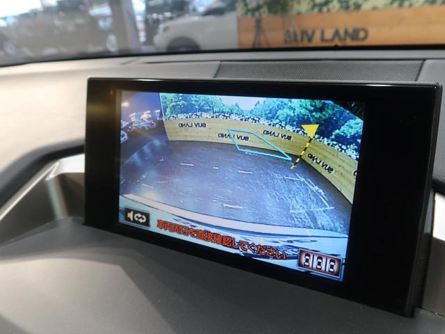 NX200t Iパッケージ 純正SDナビ フルセグ 三眼LEDライト プリクラッシュ 革シート サイド・バックカメラ シートヒーター パワーシート クリアランスソナー オートハイビーム ステアリングヒーター ビルトインETC(4枚目)