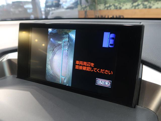 NX200t Iパッケージ 純正SDナビ フルセグ 三眼LEDライト プリクラッシュ 革シート サイド・バックカメラ シートヒーター パワーシート クリアランスソナー オートハイビーム ステアリングヒーター ビルトインETC(5枚目)