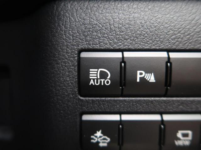 NX200t Iパッケージ 純正SDナビ フルセグ 三眼LEDライト プリクラッシュ 革シート サイド・バックカメラ シートヒーター パワーシート クリアランスソナー オートハイビーム ステアリングヒーター ビルトインETC(8枚目)