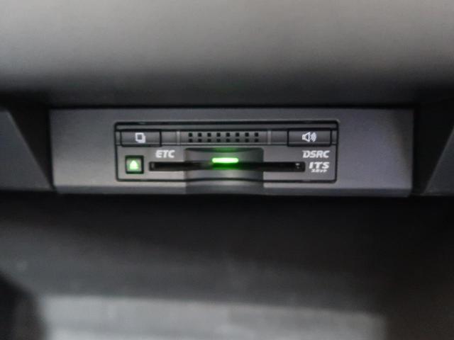 NX200t Iパッケージ 純正SDナビ フルセグ 三眼LEDライト プリクラッシュ 革シート サイド・バックカメラ シートヒーター パワーシート クリアランスソナー オートハイビーム ステアリングヒーター ビルトインETC(9枚目)