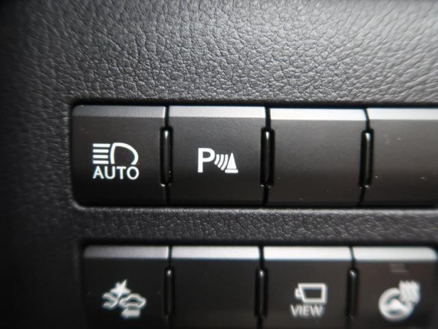 NX200t Iパッケージ 純正SDナビ フルセグ 三眼LEDライト プリクラッシュ 革シート サイド・バックカメラ シートヒーター パワーシート クリアランスソナー オートハイビーム ステアリングヒーター ビルトインETC(29枚目)