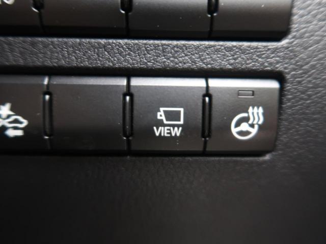 NX200t Iパッケージ 純正SDナビ フルセグ 三眼LEDライト プリクラッシュ 革シート サイド・バックカメラ シートヒーター パワーシート クリアランスソナー オートハイビーム ステアリングヒーター ビルトインETC(31枚目)