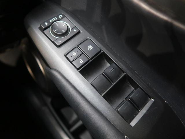 NX200t Iパッケージ 純正SDナビ フルセグ 三眼LEDライト プリクラッシュ 革シート サイド・バックカメラ シートヒーター パワーシート クリアランスソナー オートハイビーム ステアリングヒーター ビルトインETC(33枚目)