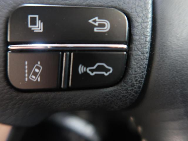 NX200t Iパッケージ 純正SDナビ フルセグ 三眼LEDライト プリクラッシュ 革シート サイド・バックカメラ シートヒーター パワーシート クリアランスソナー オートハイビーム ステアリングヒーター ビルトインETC(40枚目)