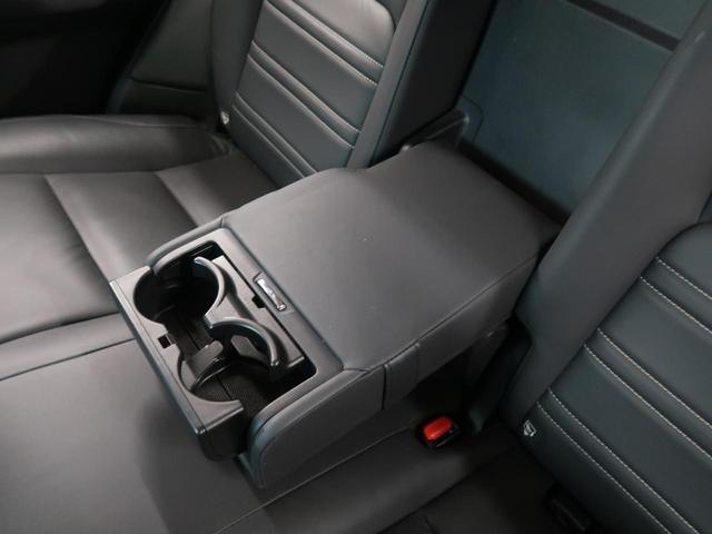 NX200t Iパッケージ 純正SDナビ フルセグ 三眼LEDライト プリクラッシュ 革シート サイド・バックカメラ シートヒーター パワーシート クリアランスソナー オートハイビーム ステアリングヒーター ビルトインETC(42枚目)