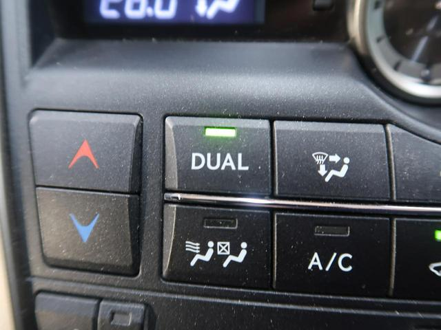 NX200t Iパッケージ 純正SDナビ フルセグ 三眼LEDライト プリクラッシュ 革シート サイド・バックカメラ シートヒーター パワーシート クリアランスソナー オートハイビーム ステアリングヒーター ビルトインETC(44枚目)