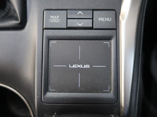 NX200t Iパッケージ 純正SDナビ フルセグ 三眼LEDライト プリクラッシュ 革シート サイド・バックカメラ シートヒーター パワーシート クリアランスソナー オートハイビーム ステアリングヒーター ビルトインETC(48枚目)