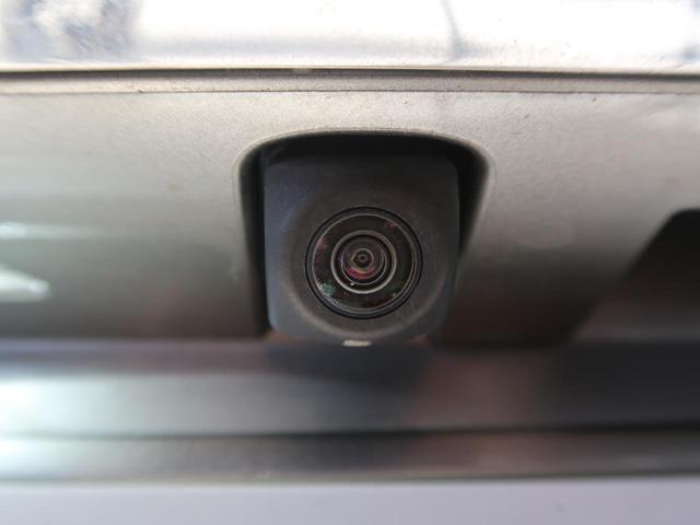 NX200t Iパッケージ 純正SDナビ フルセグ 三眼LEDライト プリクラッシュ 革シート サイド・バックカメラ シートヒーター パワーシート クリアランスソナー オートハイビーム ステアリングヒーター ビルトインETC(59枚目)