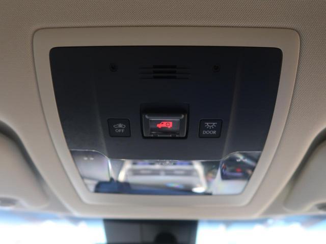 NX200t Iパッケージ 純正SDナビ フルセグ 三眼LEDライト プリクラッシュ 革シート サイド・バックカメラ シートヒーター パワーシート クリアランスソナー オートハイビーム ステアリングヒーター ビルトインETC(61枚目)