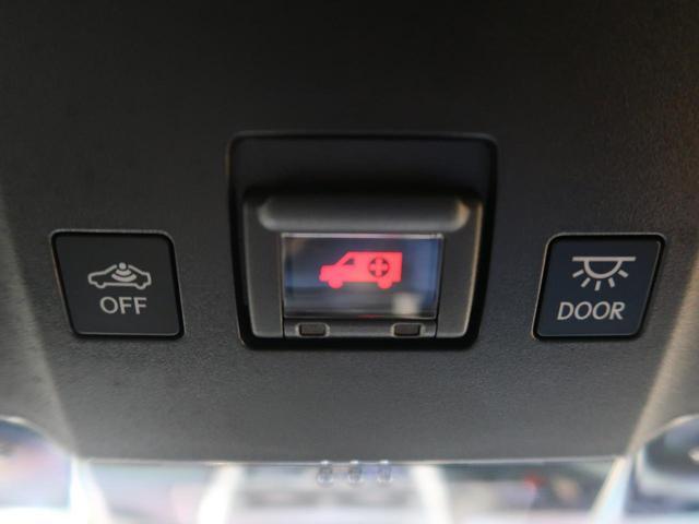 NX200t Iパッケージ 純正SDナビ フルセグ 三眼LEDライト プリクラッシュ 革シート サイド・バックカメラ シートヒーター パワーシート クリアランスソナー オートハイビーム ステアリングヒーター ビルトインETC(62枚目)