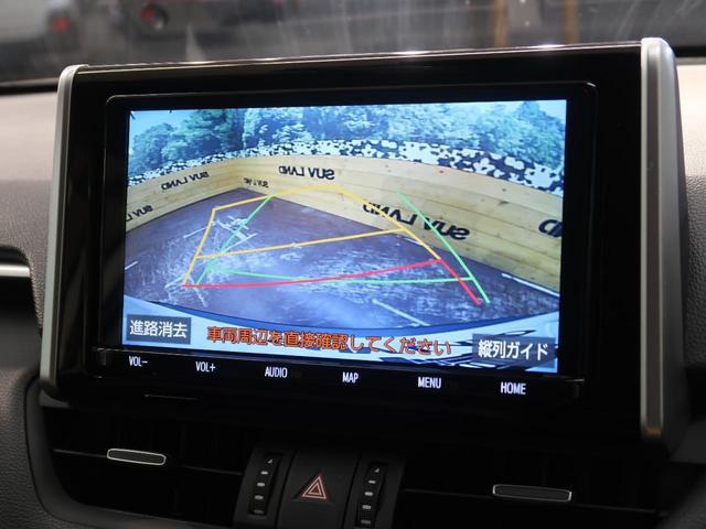 G Zパッケージ 純正9型SDナビ バックカメラ 衝突被害軽減装置 LEDヘッド 純正19AW パワーバックドア デジタルインナーミラー レーダークルーズ パワーシート シートヒーター ステアリングヒーター ETC(4枚目)
