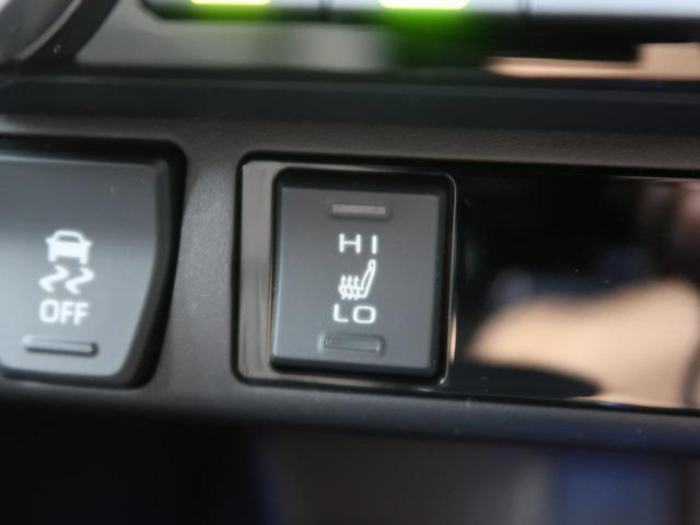 G Zパッケージ 純正9型SDナビ バックカメラ 衝突被害軽減装置 LEDヘッド 純正19AW パワーバックドア デジタルインナーミラー レーダークルーズ パワーシート シートヒーター ステアリングヒーター ETC(8枚目)