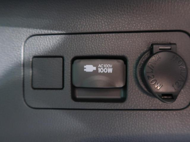 G Zパッケージ 純正9型SDナビ バックカメラ 衝突被害軽減装置 LEDヘッド 純正19AW パワーバックドア デジタルインナーミラー レーダークルーズ パワーシート シートヒーター ステアリングヒーター ETC(36枚目)