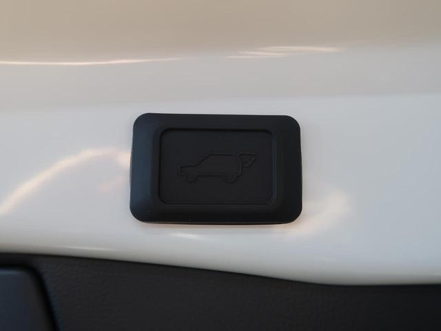 G Zパッケージ 純正9型SDナビ バックカメラ 衝突被害軽減装置 LEDヘッド 純正19AW パワーバックドア デジタルインナーミラー レーダークルーズ パワーシート シートヒーター ステアリングヒーター ETC(37枚目)