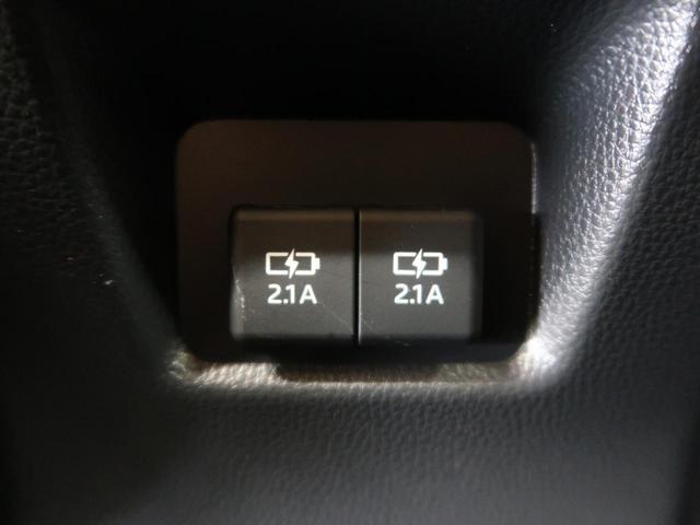 G Zパッケージ 純正9型SDナビ バックカメラ 衝突被害軽減装置 LEDヘッド 純正19AW パワーバックドア デジタルインナーミラー レーダークルーズ パワーシート シートヒーター ステアリングヒーター ETC(39枚目)