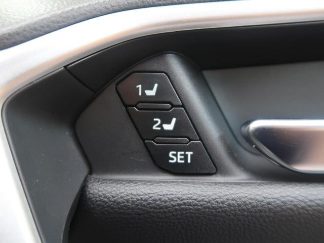 G Zパッケージ 純正9型SDナビ バックカメラ 衝突被害軽減装置 LEDヘッド 純正19AW パワーバックドア デジタルインナーミラー レーダークルーズ パワーシート シートヒーター ステアリングヒーター ETC(46枚目)