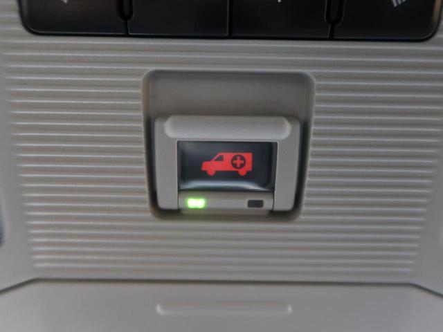 G Zパッケージ 純正9型SDナビ バックカメラ 衝突被害軽減装置 LEDヘッド 純正19AW パワーバックドア デジタルインナーミラー レーダークルーズ パワーシート シートヒーター ステアリングヒーター ETC(58枚目)