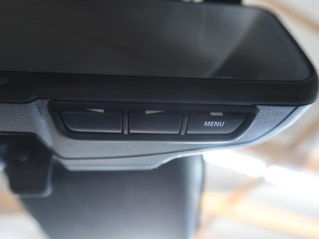 G Zパッケージ 純正9型SDナビ バックカメラ 衝突被害軽減装置 LEDヘッド 純正19AW パワーバックドア デジタルインナーミラー レーダークルーズ パワーシート シートヒーター ステアリングヒーター ETC(59枚目)